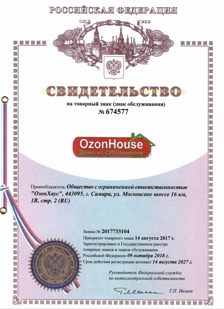 http://ozonhouse.ru/images/upload/MUlGTh8CeXg.jpg